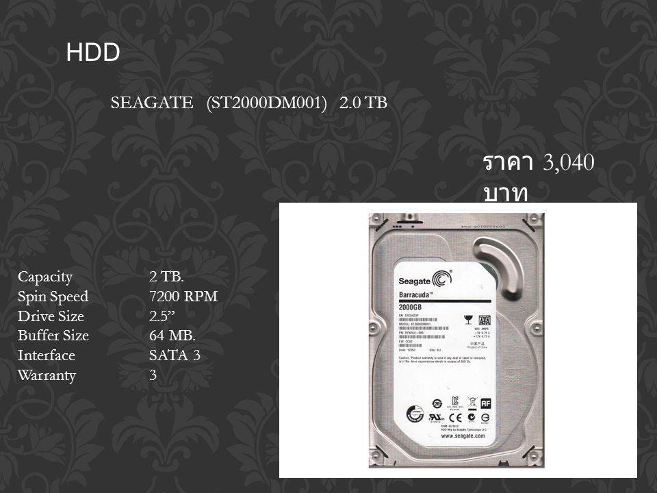 HDD ราคา 3,040 บาท SEAGATE (ST2000DM001) 2.0 TB Capacity 2 TB.