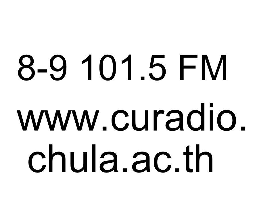 8-9 101.5 FM www.curadio.chula.ac.th