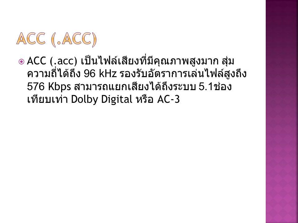 ACC (.acc)