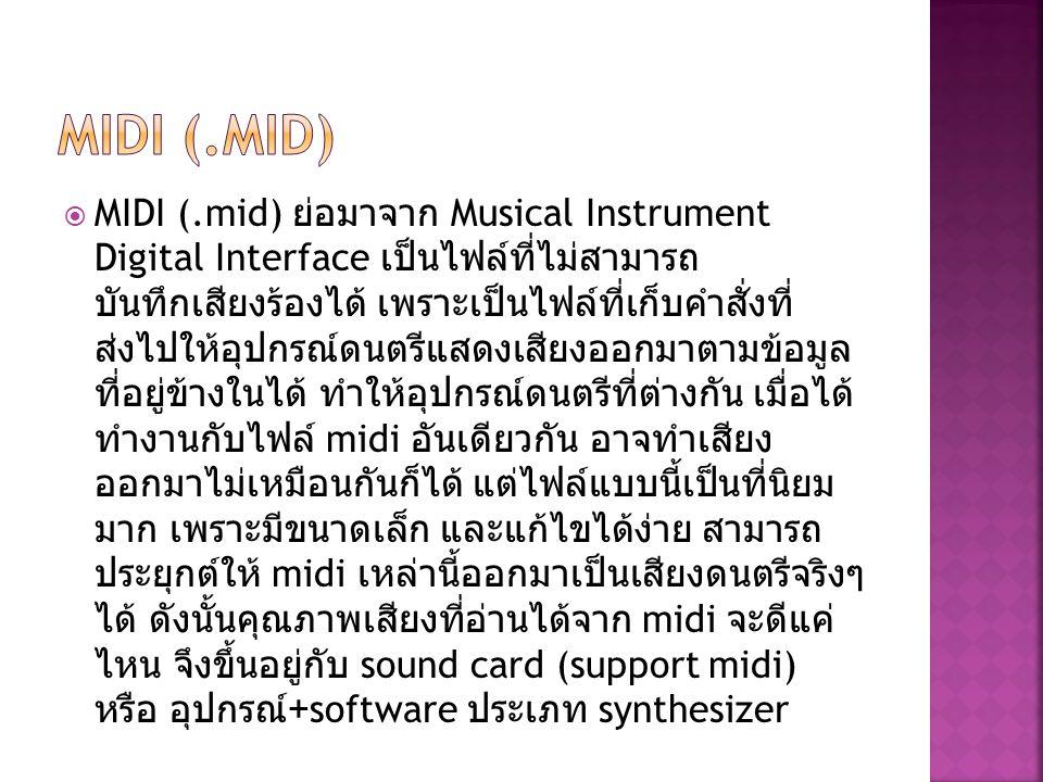 MIDI (.mid)