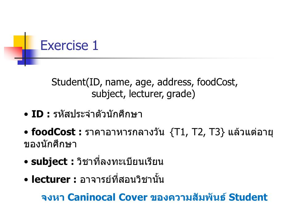 Exercise 1 Student(ID, name, age, address, foodCost,
