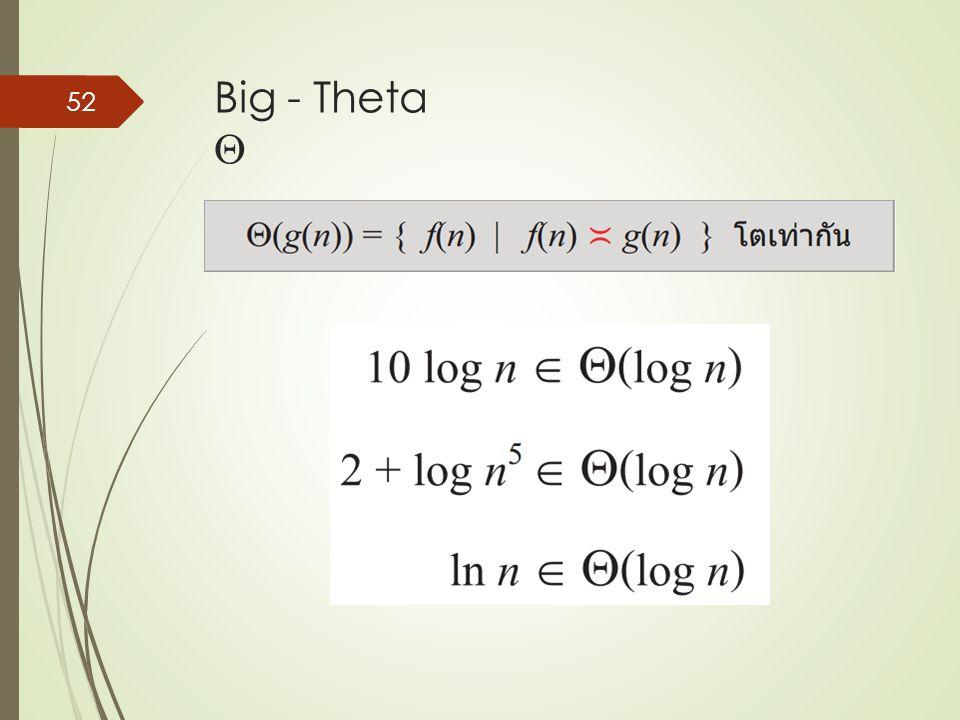 Big - Theta 