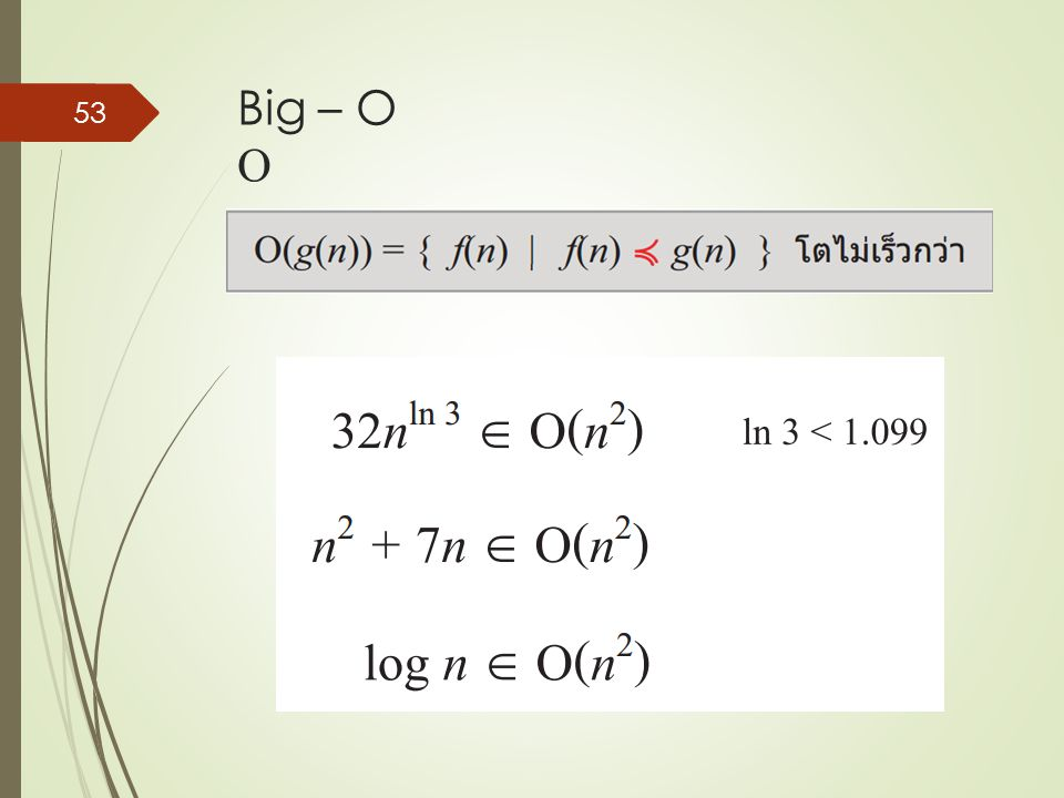 Big – O 