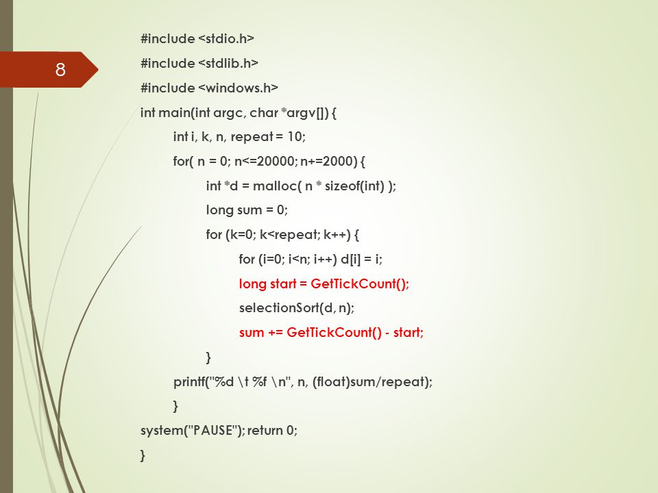 #include <stdio. h> #include <stdlib