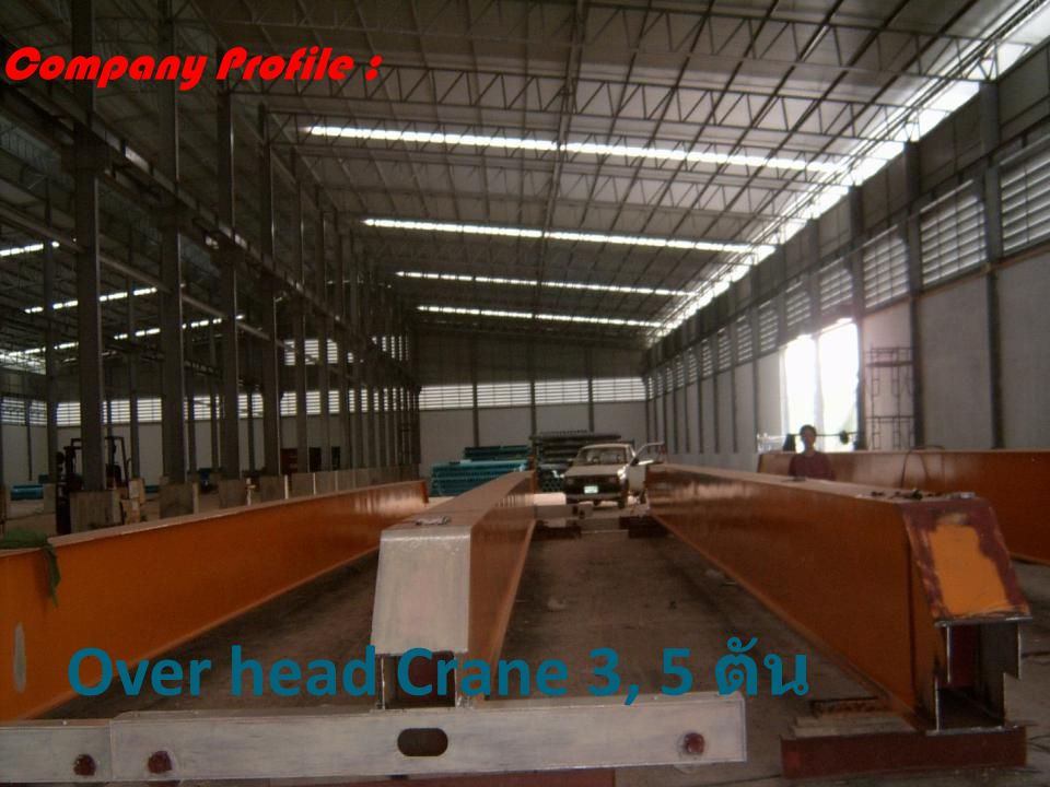Company Profile : Over head Crane 3, 5 ตัน