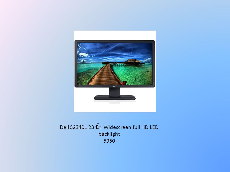 Dell S2340L 23 นิ้ว Widescreen full HD LED backlight