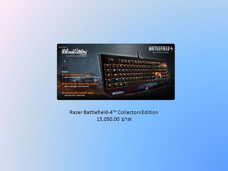 Razer Battlefield-4™ Collectors Edition