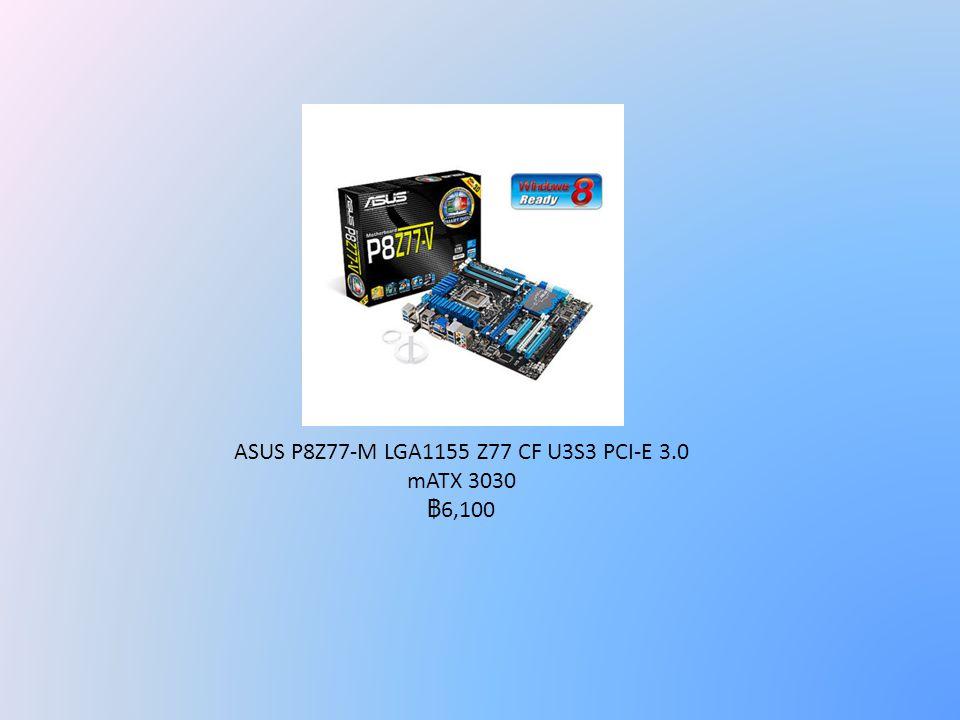 ASUS P8Z77-M LGA1155 Z77 CF U3S3 PCI-E 3.0 mATX 3030