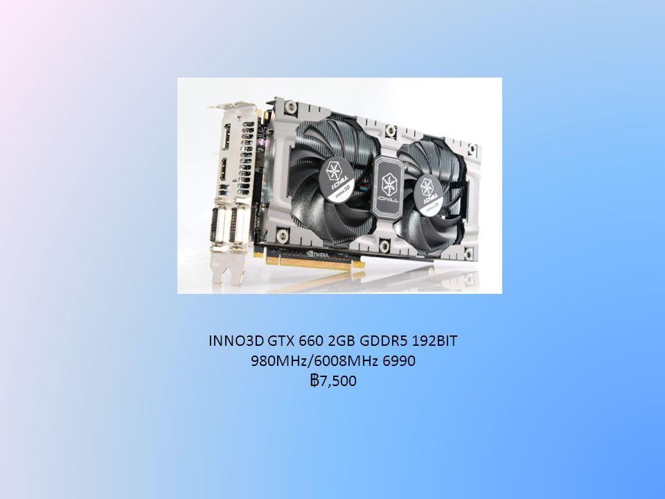 INNO3D GTX 660 2GB GDDR5 192BIT 980MHz/6008MHz 6990