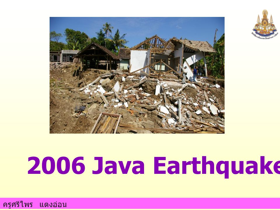 2006 Java Earthquake, Indonesia