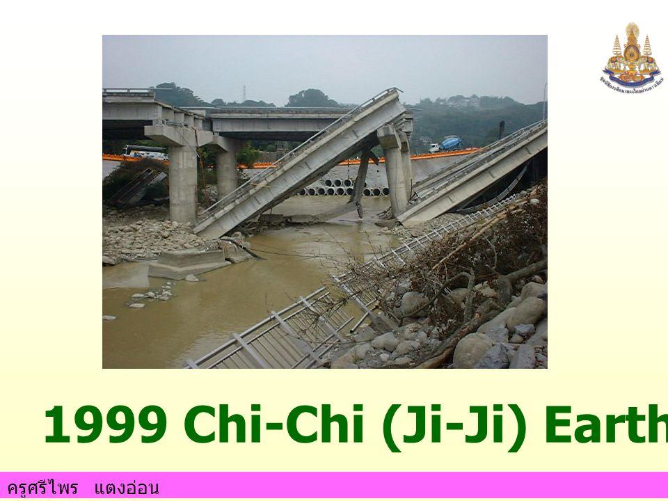 1999 Chi-Chi (Ji-Ji) Earthquake, Taiwan