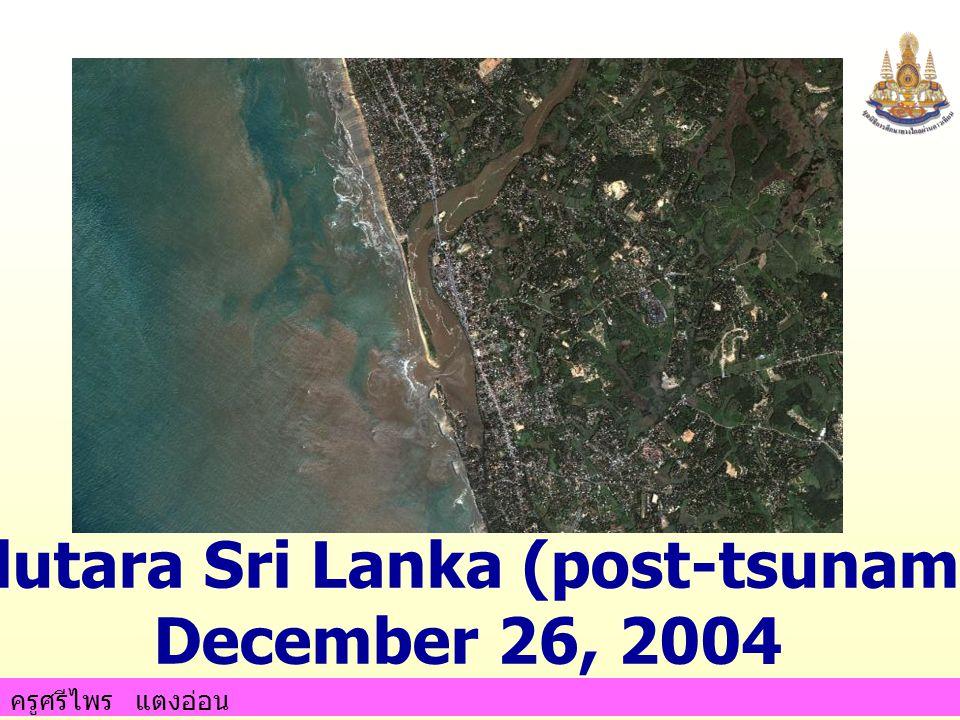 Kalutara Sri Lanka (post-tsunami)