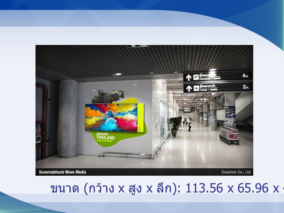 ขนาด (กว้าง x สูง x ลึก): 113.56 x 65.96 x 4.94 cm. 1 จอ