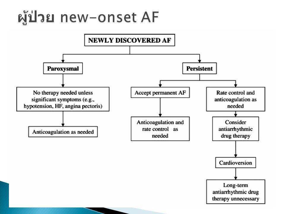 ผู้ป่วย new-onset AF