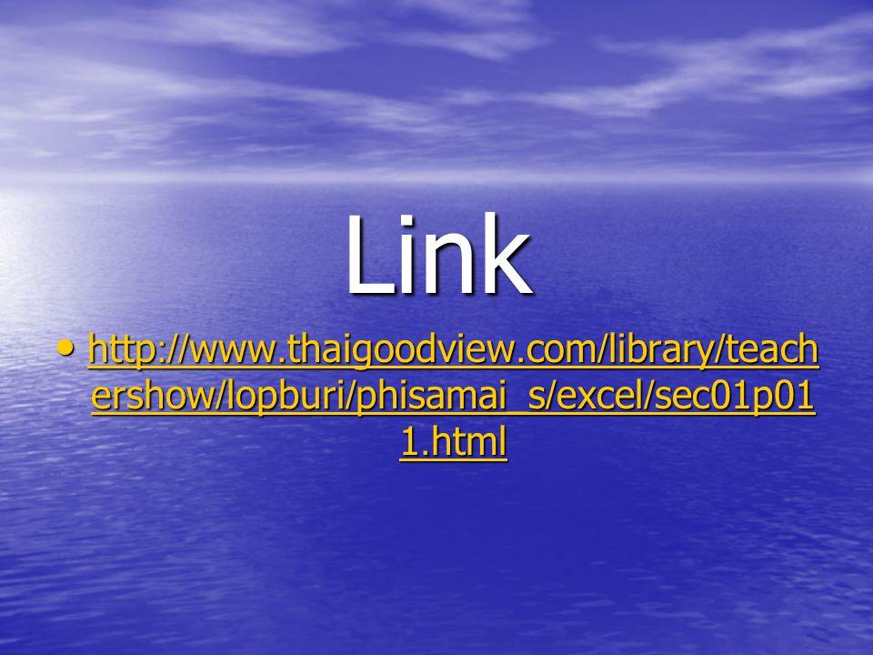 Link http://www.thaigoodview.com/library/teachershow/lopburi/phisamai_s/excel/sec01p011.html