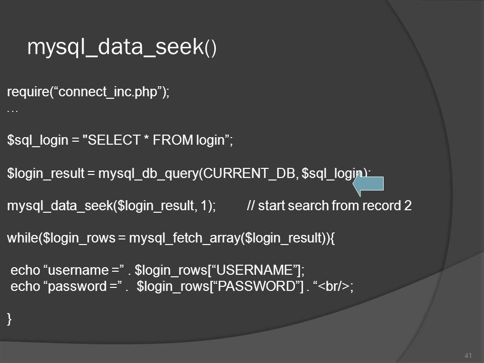 mysql_data_seek()