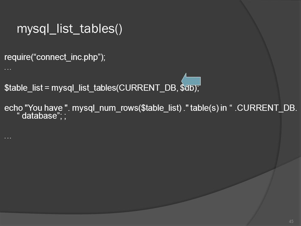 mysql_list_tables()