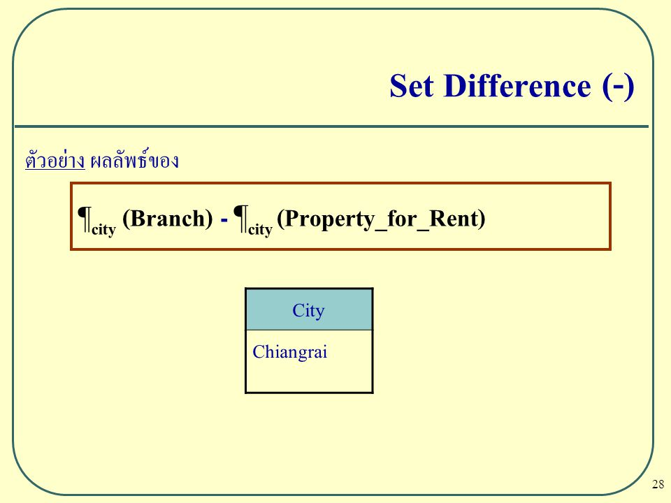 Set Difference (-) ¶city (Branch) - ¶city (Property_for_Rent)