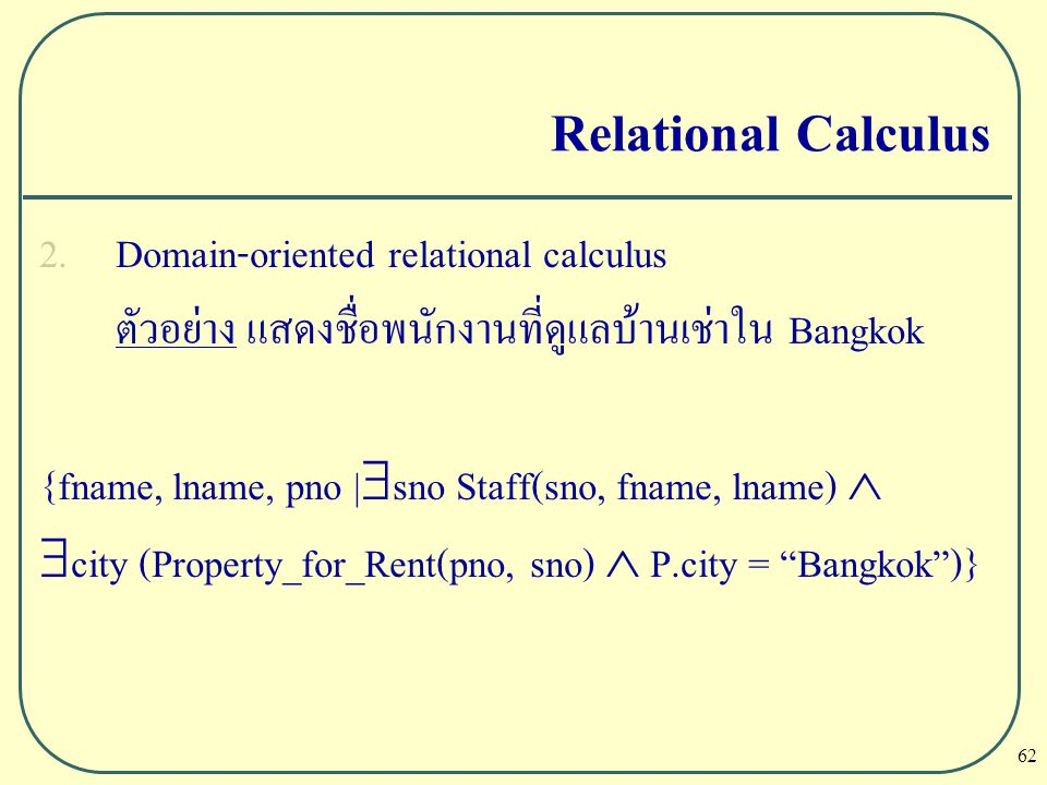 Relational Calculus Domain-oriented relational calculus