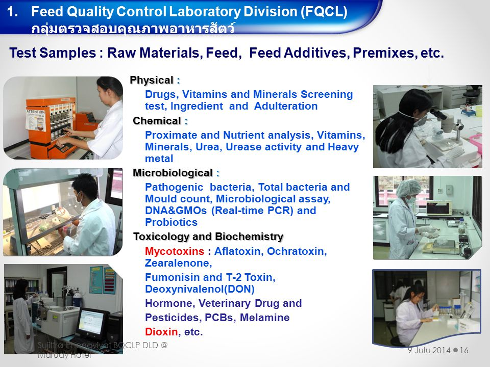 Feed Quality Control Laboratory Division (FQCL)