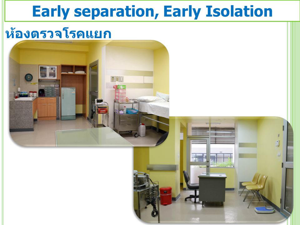Early separation, Early Isolation