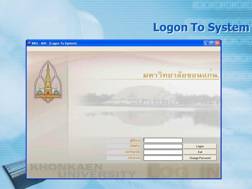 Logon To System