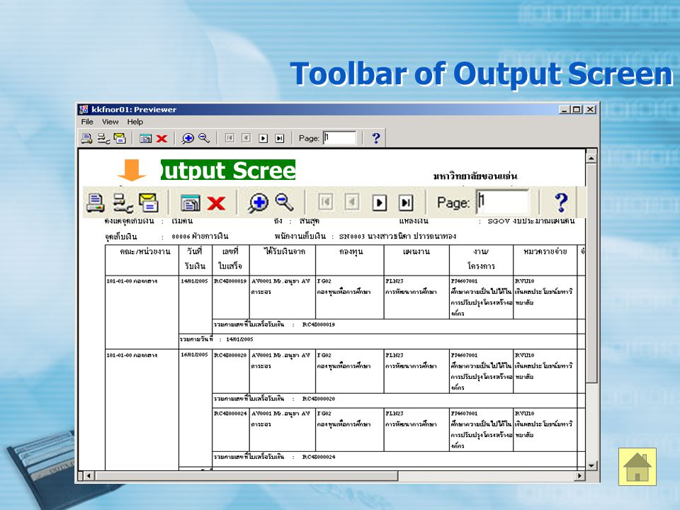 Toolbar of Output Screen
