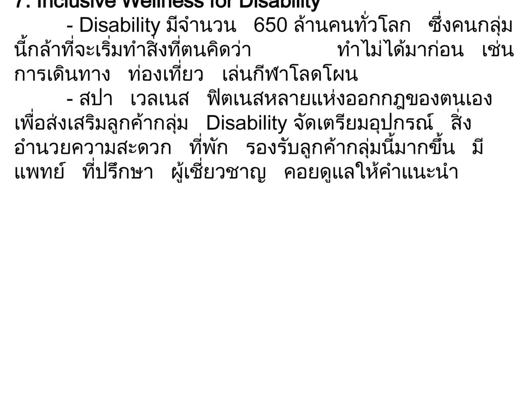 7. Inclusive Wellness for Disability
