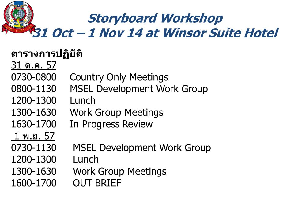 31 Oct – 1 Nov 14 at Winsor Suite Hotel
