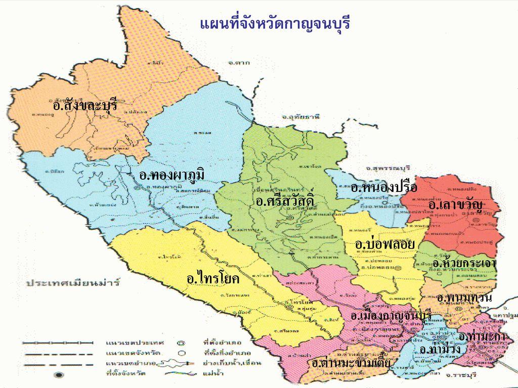 แผนที่จังหวัดกาญจนบุรี