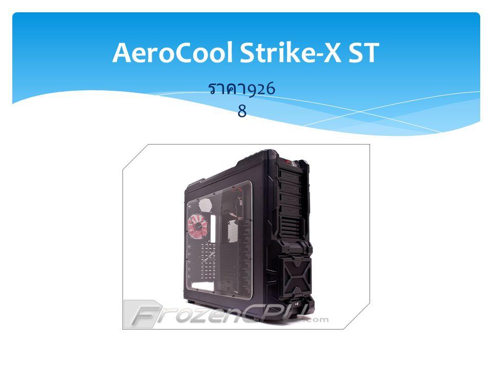 AeroCool Strike-X ST ราคา9268