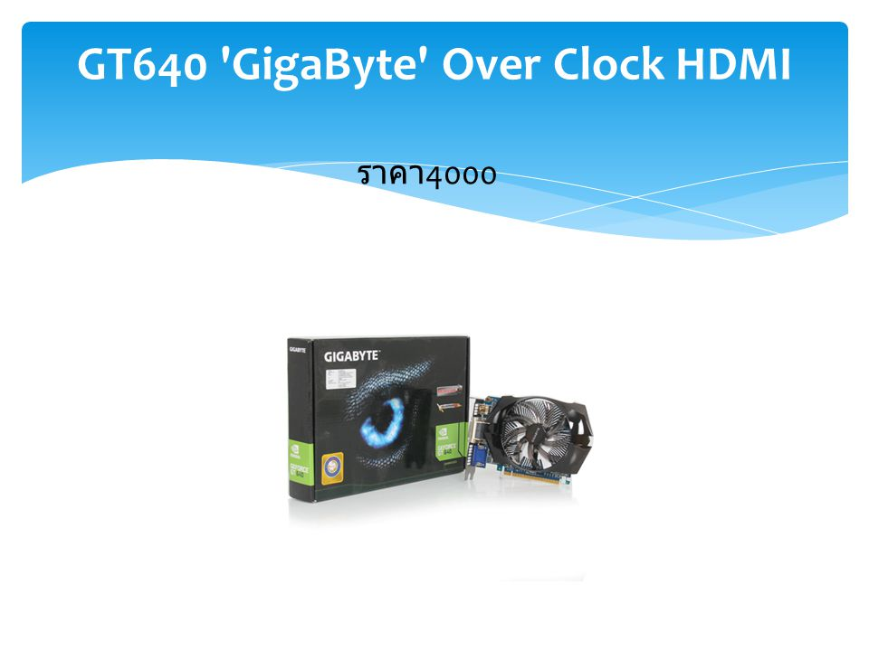 GT640 GigaByte Over Clock HDMI