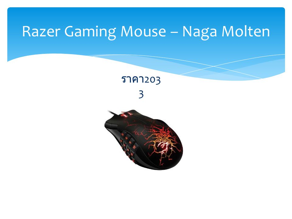 Razer Gaming Mouse – Naga Molten