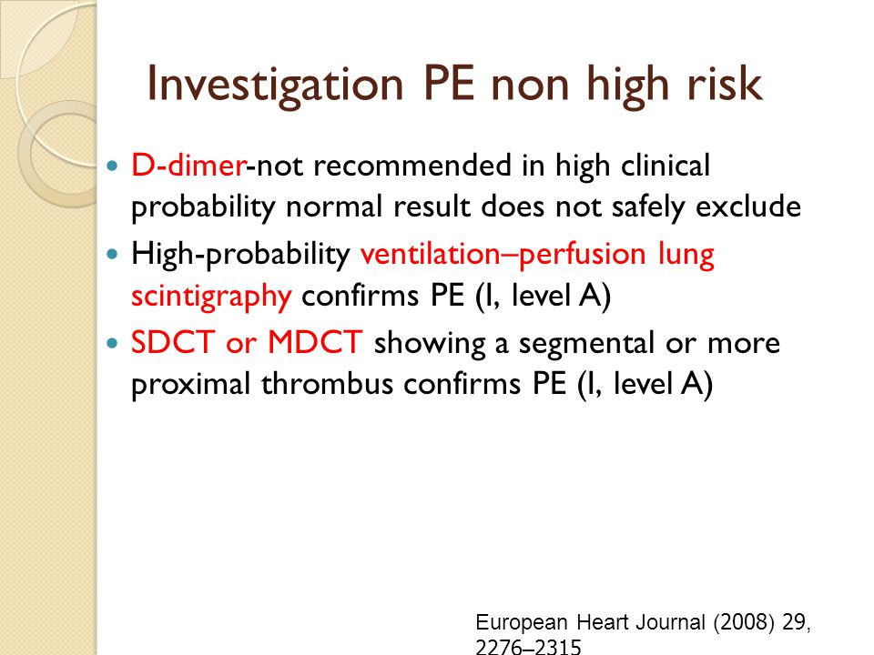 Investigation PE non high risk