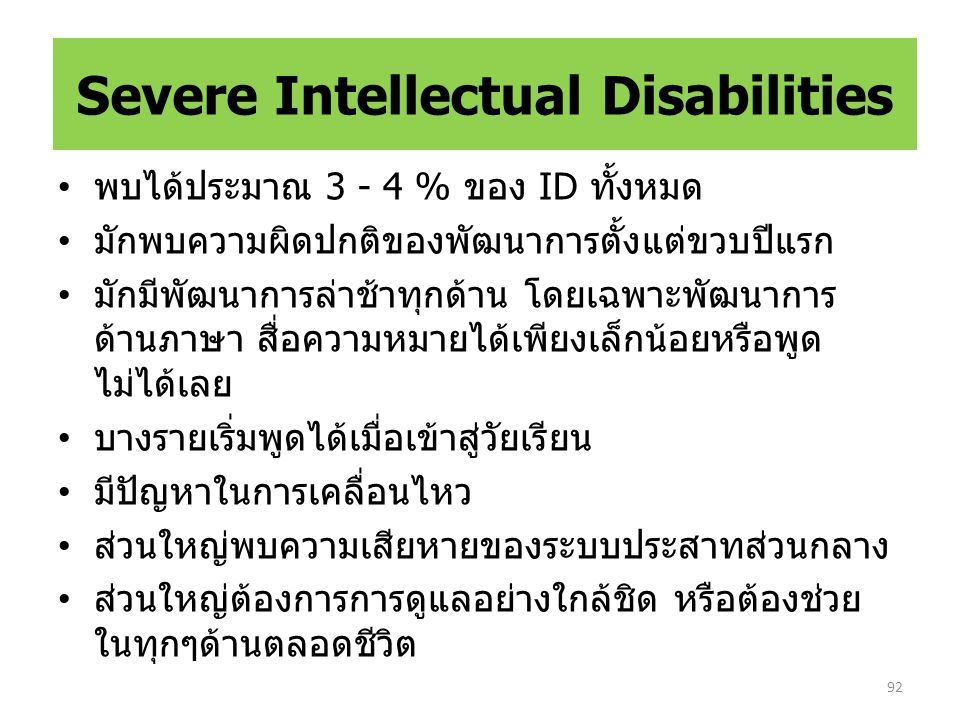 Severe Intellectual Disabilities