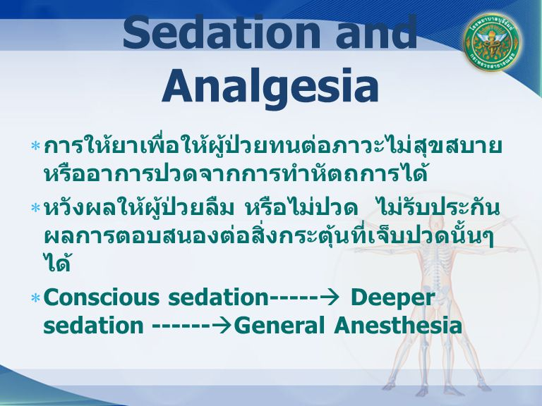 Sedation and Analgesia