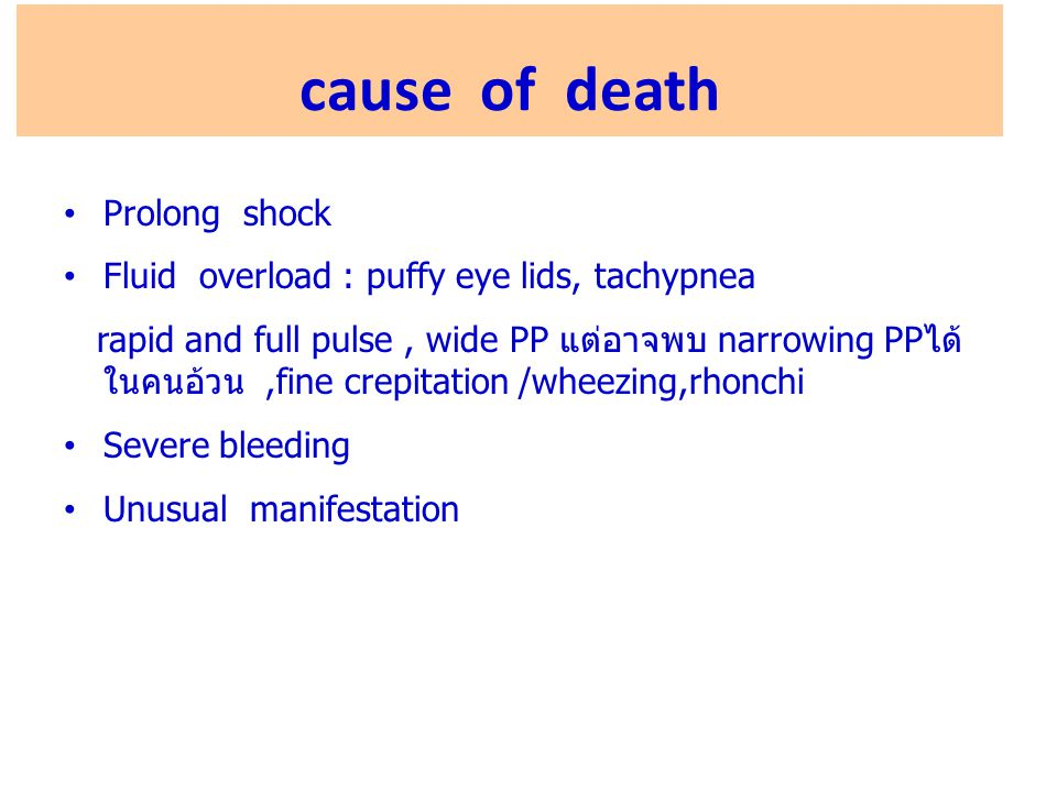 Fluid overload : puffy eye lids, tachypnea
