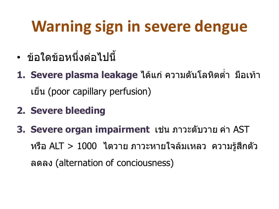 Warning sign in severe dengue