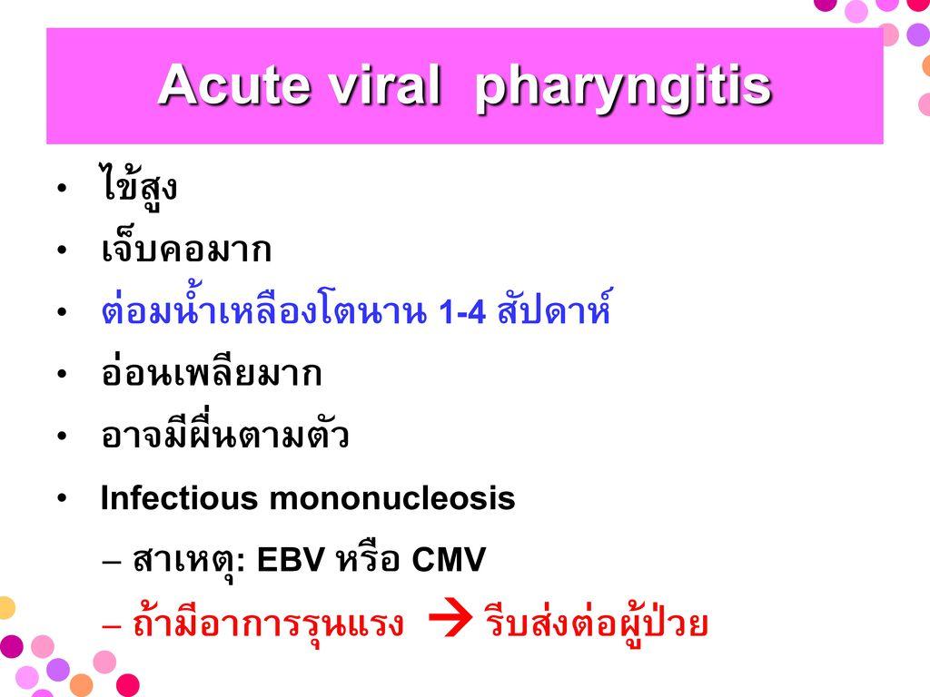 Acute viral pharyngitis