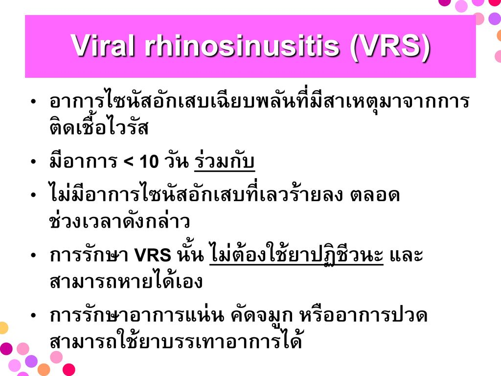 Viral rhinosinusitis (VRS)