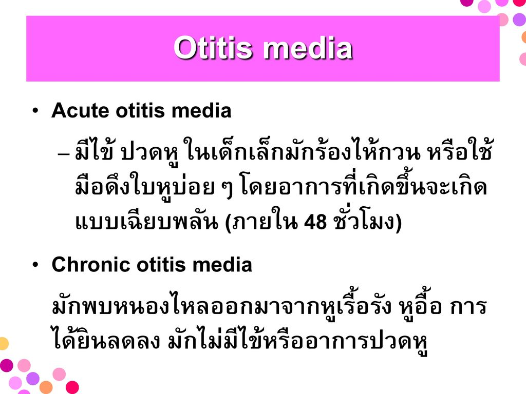 Otitis media Acute otitis media