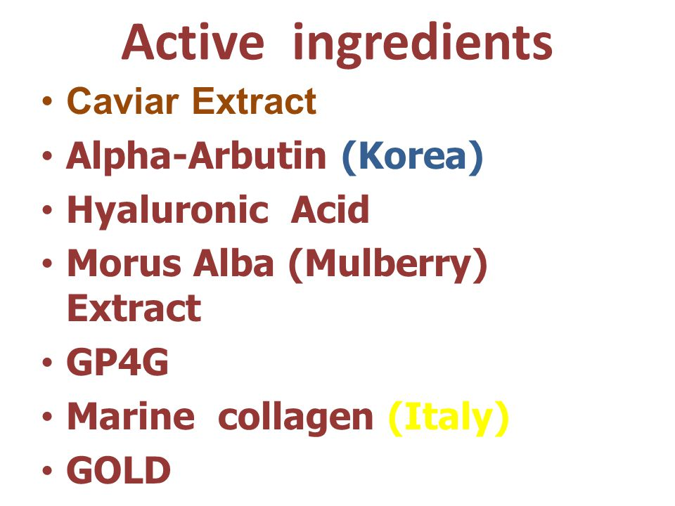 Active ingredients Caviar Extract Alpha-Arbutin (Korea)