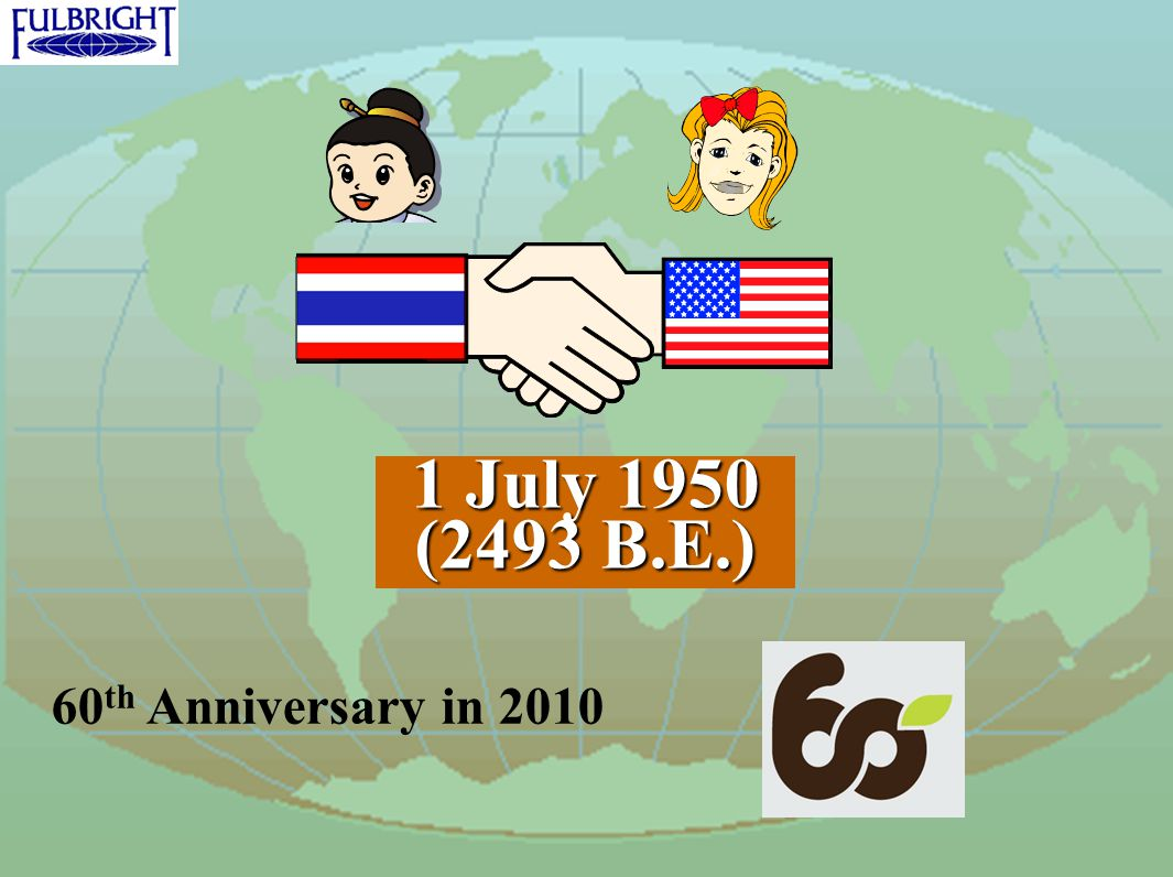 1 July 1950 (2493 B.E.) 60th Anniversary in 2010