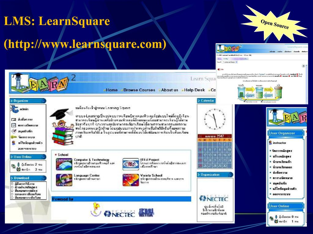 LMS: LearnSquare (http://www.learnsquare.com)