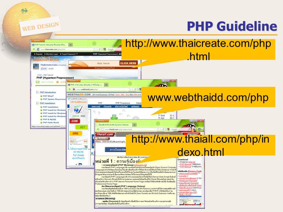PHP Guideline http://www.thaicreate.com/php.html www.webthaidd.com/php