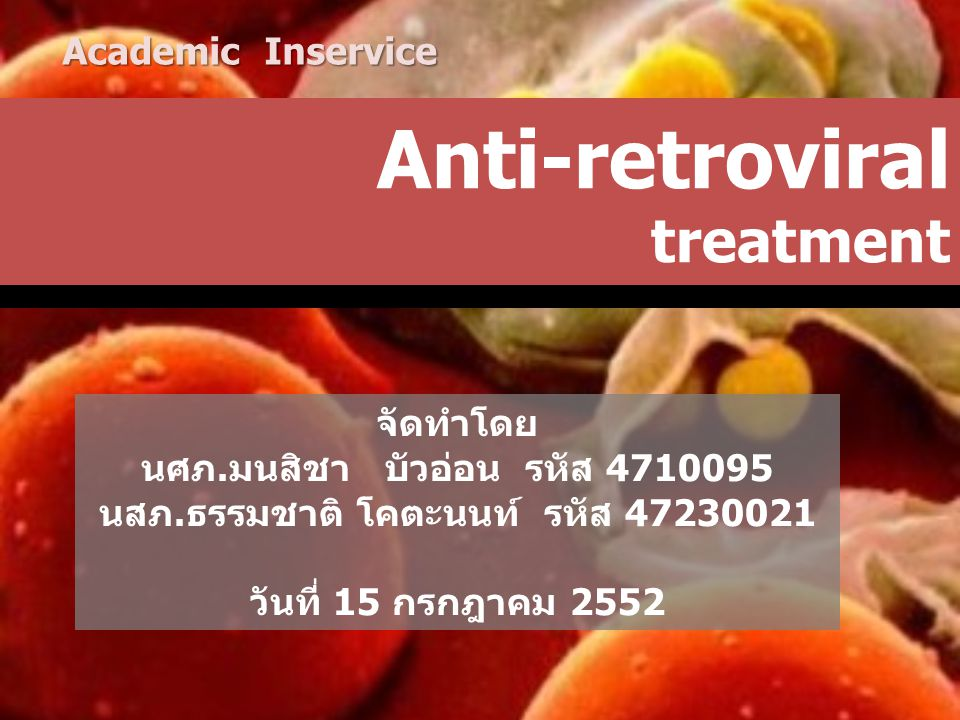 Anti-retroviral treatment