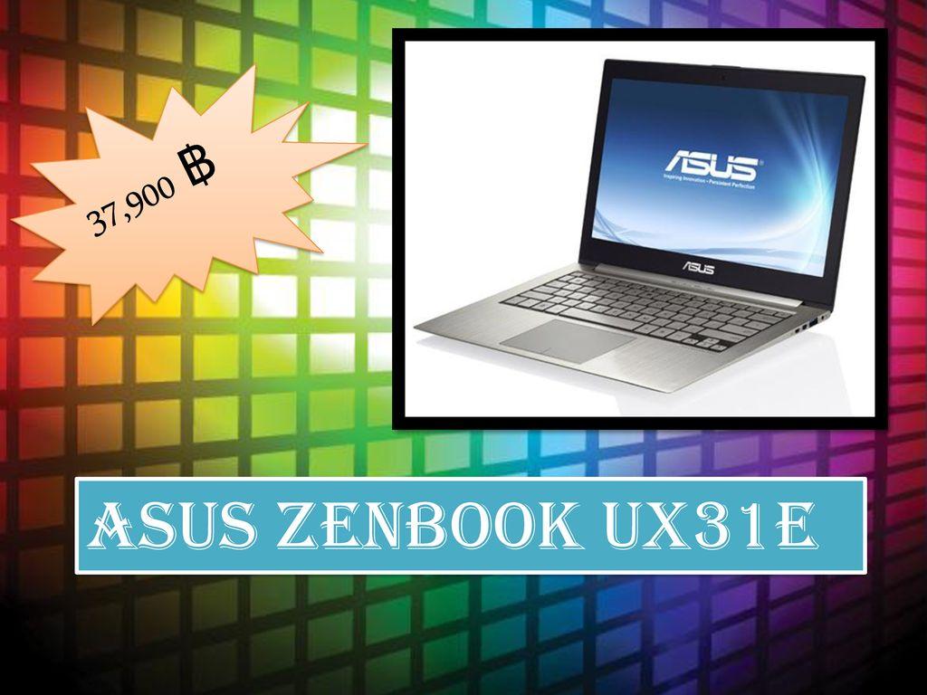 37,900 ฿ Asus ZenBook UX31E