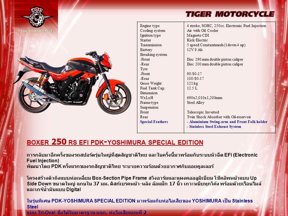 BOXER 250 RS EFI PDK-YOSHIMURA SPECIAL EDITION