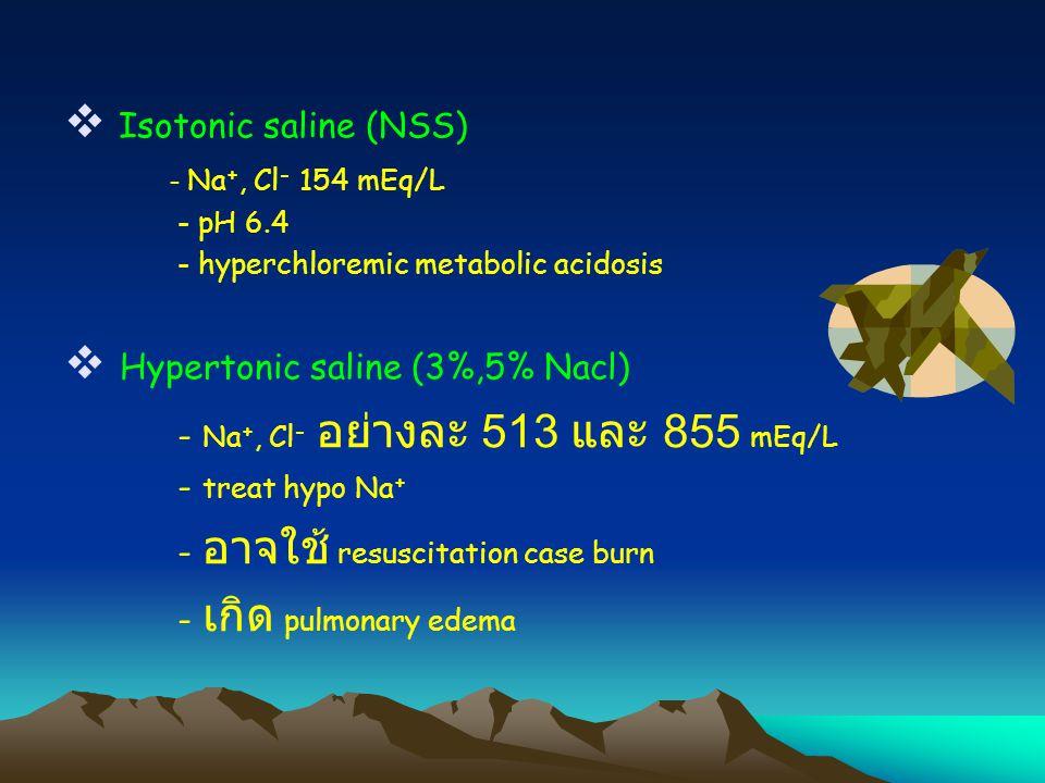 Hypertonic saline (3%,5% Nacl)