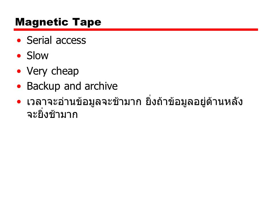 Magnetic Tape Serial access. Slow. Very cheap.